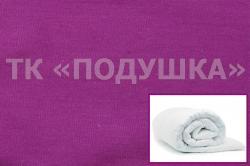 Купить фиолетовый трикотажный пододеяльник в Брянске